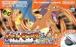 【同梱版】ポケットモンスター ファイアレッド(ワイヤレスアダプタ付)(ゲーム)