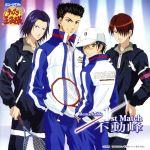 ミュージカル「テニスの王子様」Remarkable 1st Match 不動峰(通常)(CDA)