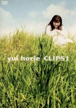 yui horie CLIPS1(通常)(DVD)