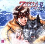 7SEEDS-セブンシーズ- ドラマCD Ⅱ 夏の章/冬の章(通常)(CDA)