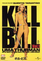 キル・ビル Vol.1(通常)(DVD)