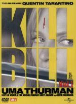 キル・ビル Vol.1 プレミアムBOX(1/10スケール刀、オキナワTシャツ、ケース付ペアブリック、ブックレット、外箱付)(通常)(DVD)