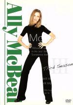 アリー my Love(Ally McBeal) サード・シーズン DVD-BOX(通常)(DVD)