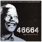 46664Concert 1::アフリカの祈り:アフリカン・プレイヤー(通常)(CDA)