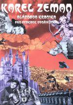 狂気のクロニクル+短編「プロコウク氏 発明の巻」(通常)(DVD)