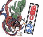 一青想(初回限定盤)(DVD1枚付)(通常)(CDA)