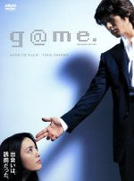 g@me.プレミアム・エディション(通常)(DVD)