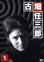 古畑任三郎 2nd season 1(通常)(DVD)