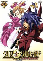 クロノクルセイド Chapter.2(通常版)(通常)(DVD)