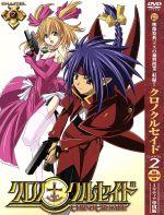 クロノクルセイド Chapter.2(ミリティア専用版)(拳銃、弾丸、ネームプレート、専用BOX付)(通常)(DVD)