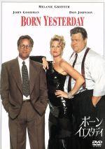 ボーン イエスタデイ(通常)(DVD)
