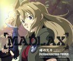テレビ東京系アニメーション『MADLAX』オープニングテーマ::瞳の欠片(通常)(CDS)