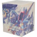 機動戦士Vガンダム DVDメモリアルBOX(100P解説書、200P解説書付、ポストカード13枚、ボックス付)(通常)(DVD)