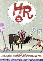 HR Vol.2(通常)(DVD)