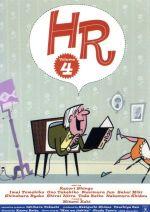 HR Vol.4(通常)(DVD)