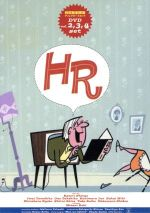 HR 3巻セット(Vol.2、3、4)((外箱付))(通常)(DVD)