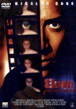 8mm(通常)(DVD)