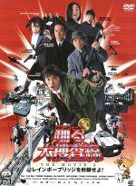 踊る大捜査線 THE MOVIE 2 レインボーブリッジを封鎖せよ!(通常)(DVD)
