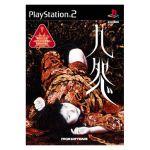九怨 -Kuon-(ゲーム)
