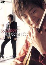 So HAPPY(通常)(DVD)