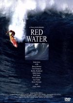 RED WATER(通常)(DVD)
