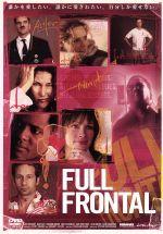 フル・フロンタル(通常)(DVD)
