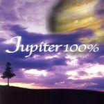 ジュピター(Jupiter)100%(通常)(CDA)