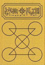 金色のガッシュベル!! 7(通常)(DVD)