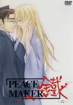 PEACE MAKER 鐵-六-(通常)(DVD)