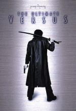 THE ULTIMATE VERSUS-アルティメット・ヴァーサス-(通常)(DVD)