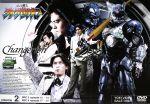 超光戦士シャンゼリオン VOL.2(通常)(DVD)