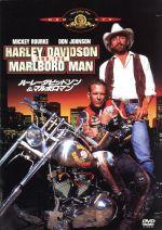 ハーレーダビッドソン&マルボロマン(通常)(DVD)