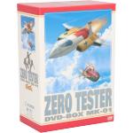 ゼロテスター DVD-BOX Mk-01(通常)(DVD)