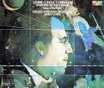 マーラー:交響曲第7番「夜の歌」[2CD](通常)(CDA)