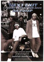 THE NEXT EXIT-DA PUMP JAPAN TOUR 2002-(通常)(DVD)