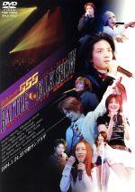 仮面ライダー555 バトル・トークショー(通常)(DVD)