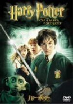 ハリー・ポッターと秘密の部屋 特別版(通常)(DVD)