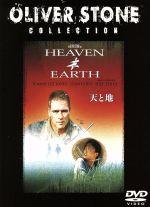 天と地 特別版(通常)(DVD)