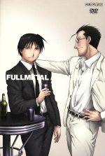 鋼の錬金術師 vol.6(通常)(DVD)