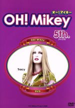 OH!Mikey 5th.(通常)(DVD)
