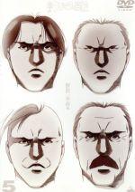 魁!!クロマティ高校 5(通常)(DVD)
