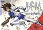 イ・リ・ア ZEIЯAM THE ANIMATION COMPLETE EDITION(通常)(DVD)
