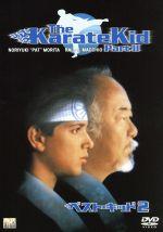 ベスト・キッド2(通常)(DVD)