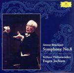 ブルックナー:交響曲第8番(通常)(CDA)