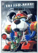 ヤッターマン DVD-BOX1(通常)(DVD)