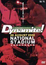 Dynamite!(通常)(DVD)