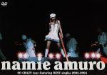 namie amuro SO CRAZY tour featuring BEST singles 2003-2004(通常)(DVD)