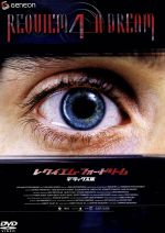 レクイエム・フォー・ドリーム デラックス版(通常)(DVD)