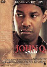ジョンQ-最後の決断-(通常)(DVD)