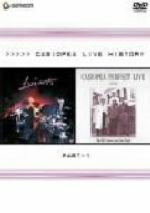 LIVE HISTORY PART1(通常)(DVD)